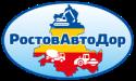 """""""РостовАвтоДор"""" — официальный спонсор ФК """"Ростов"""""""